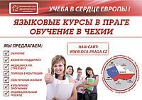 Печать плакатов и постеров А2 1000шт