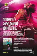 Печать плакатов и постеров А2 100шт