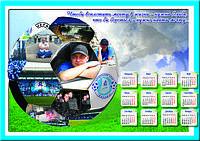 Печать плакатов и постеров А2 250шт