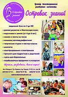 Печать плакатов и постеров А2 500шт