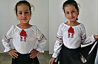 Вышиванка детская, ткань белая хэбэ рубашка вышивка крестиком рисунок красный и голубой, ММ №617-5