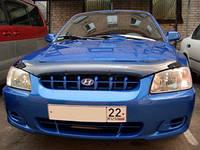 "Дефлектор капота Hyundai Accent 2000-2005  (Таганрог) ""SIM"" темный"
