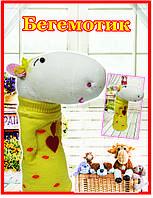 "Набор для шитья куклы ""Бегемотик"" (чулочно-носочная техника)"