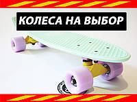 Мятный mint Fish skateboard penny пенни пени Польша