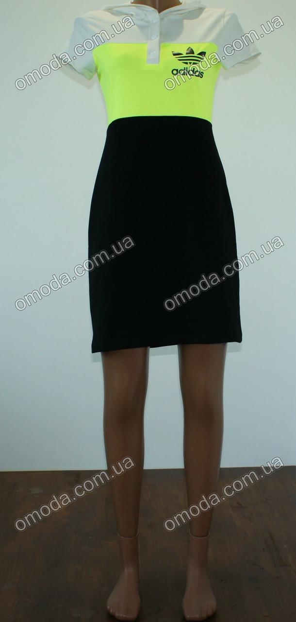 Женское спортивное платье. Платье трехцветное салатовое