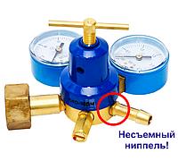 Редуктор кислородный БКО-50ДМ (несъёмный ниппель)