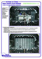"""Защита моторного отсека Fiat Bravo 2007-> 1.4 """"Полигон"""" (St)"""