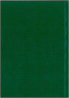 Твёрдый переплёт ( лён зелёный )