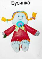 "Набор для шитья куклы ""Бусинка"" (чулочно-носочная техника)"