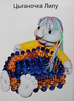 "Набор для шитья куклы ""Цыганочка Лилу"" (чулочно-носочная техника)"