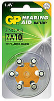 Батарейки для слуховых аппаратов GP ZA10-D6 (PR70, DA230, 1,4V)