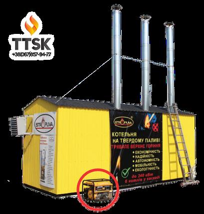 Транспортабельные котельные на твердом топливе (дрова, брикеты, пеллеты, уголь) длительного горения , фото 2