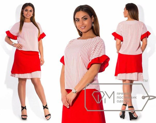 Женская одежда натали доставка