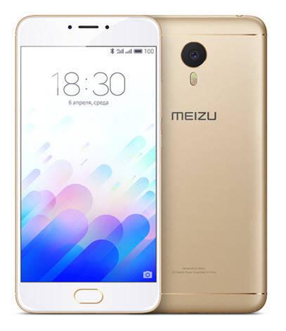 Смартфон Meizu M3 Note (2Gb+16Gb) (Gold) Гарантия 1 Год!, фото 2
