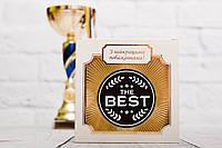 """Шоколадная медаль """"The BEST"""". Поздравительная медаль другу."""