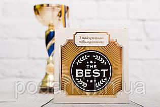 Шоколадная медаль The Best