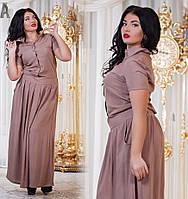 Модное длинное летнее платье большого размера цвет капучино