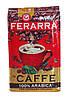 Молотый кофе Ferarra Caffe 250 гр