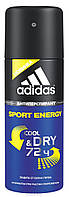 Дезодорант-антиперспирант Adidas Cool&Sport Energy Cool Dry 72h, 150 мл