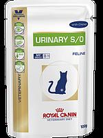 Royal Canin Urinary Feline Лечебная консерва для кошек при заболеваниях мочевыделительной системы