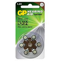 Батарейка для слуховых аппаратов GP ZA312-D6 (PR41, DA312X, 1,4V)