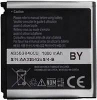 Аккумулятор для Samsung F490, F700, M8800, батарея AB563840C