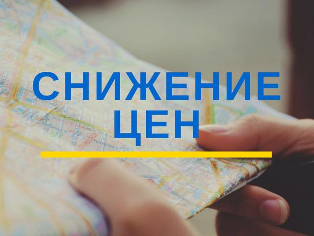 Зниження цін на оптовий поставки легкої промисловості в Україні. Низькі ціни від магазину продотты