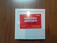 Дверца ревизионная пластиковая Д 150/150н