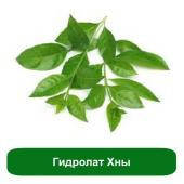 Гидролат Хны, 1 литр