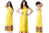 Женский  красивый сарафан в пол с Вышивкой -желтый