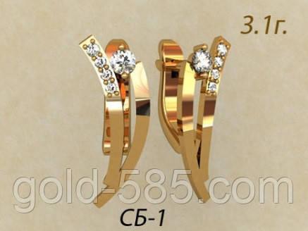 Стильные золотые серьги с фианитами  продажа, цена в Запорожье ... 700e28c4b56
