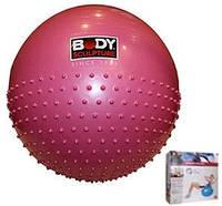 Мяч для фитнеса (фитбол)  полумассажный 2в1 65 см