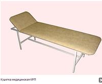 Кушетки медицинского назначения, столы массажные