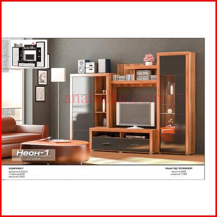 Гостиная Неон 1 (Мебель Сервис), фото 2