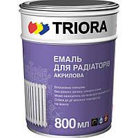 Эмаль Triora для радиаторов 0,8 л