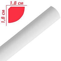 Плинтус потолочный Premium decor РН15 2м 18x18мм