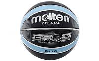 Мяч баскетбольный резиновый №7 MOLTEN BGRX7D-KLB (резина, бутил, сине-голубой)