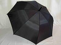 """Недорогой но качественный мужской зонт- трость №303 от фирмы """"MAXY KOMFORT"""""""