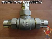 Клапан трьохходовой  Regulus TSV1 55 градусов диаметром 32 мм, фото 1