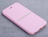 Чехол для iPhone 6/6s - Seven-days Stellar series, розовый