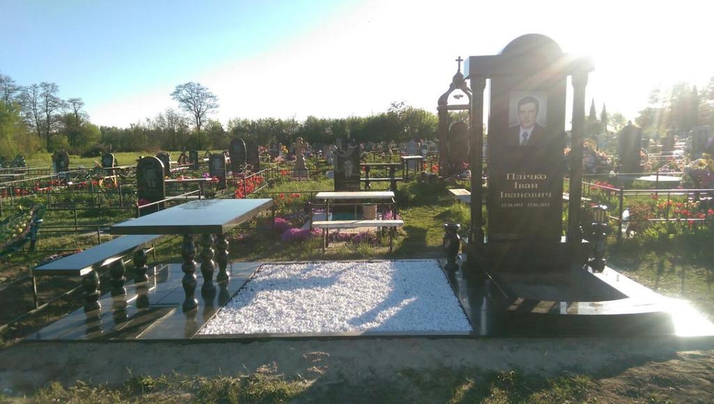 г. Драбов, Черкасская область
