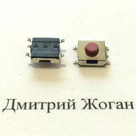 Кнопка №8,  6.5*6.5 мм, фото 2
