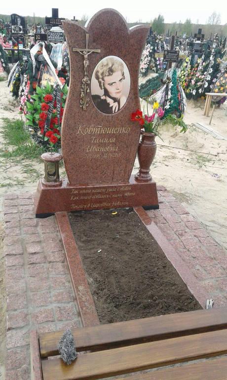 Памятники из гранита на кладбище о ё северное кладбище изготовление памятников в новгороде Камышин