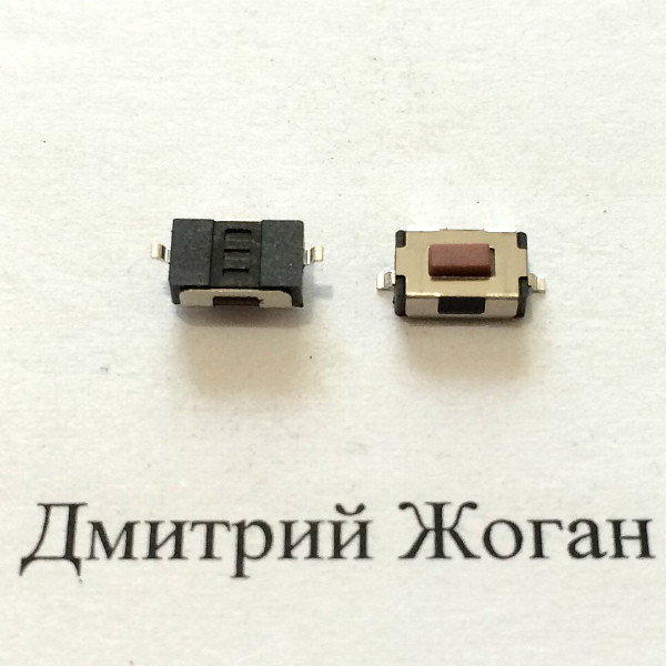 Кнопка №22,  3*5 мм