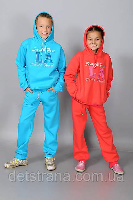 Детский костюм для мальчика и девочки