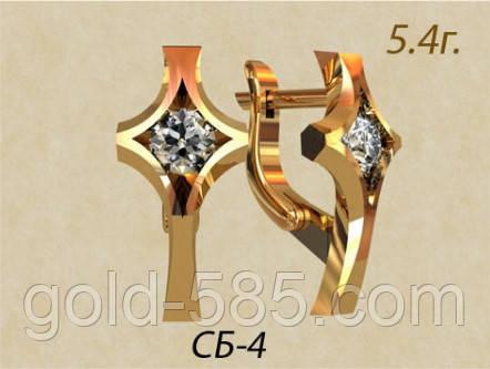 Стильные золотые серёжки с круглым фианитом в центре - Мастерская ювелирных  украшений «GOLD-585 8f491dca4b6