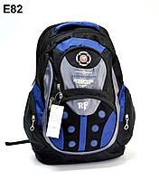 Детский школьный рюкзак RF средний 5 -11 класс 45х31х16см с плотной спинкой