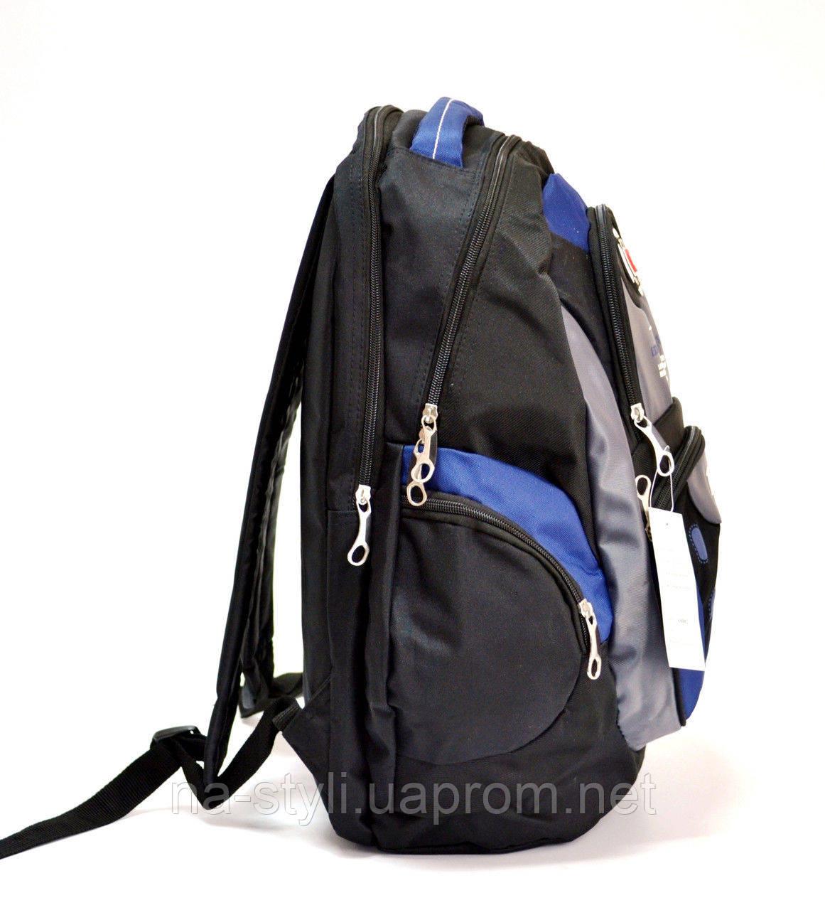 Детские школьнные рюкзаки польша женские рюкзаки-сумки из кожи