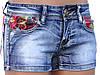 Короткие летние шорты из джинса 40-46, фото 4