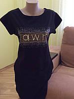 Платья Aw